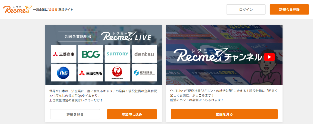Recme:レクミーLIVE on YouTube